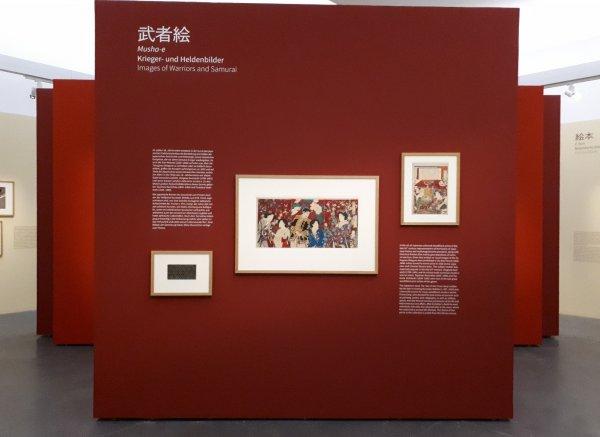 japanischefarbholzschnitte-kunstmuseum-moritzburg-halle-2021-1