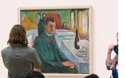 Munch Museum Oslo